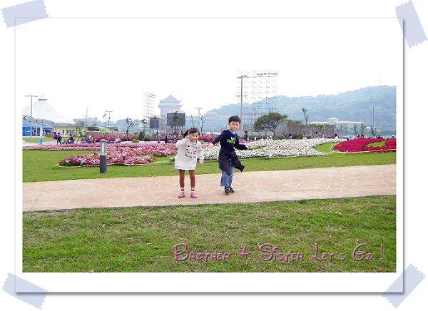 20110403逛花博 (4).jpg