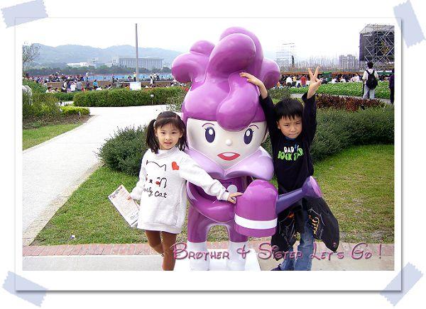 20110403逛花博 (11).jpg