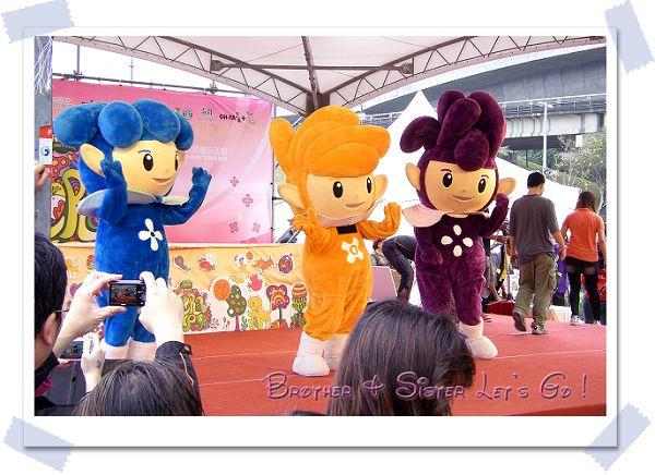 20110403逛花博 (14).jpg