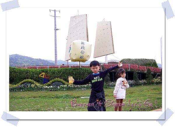 20110403逛花博 (13).jpg