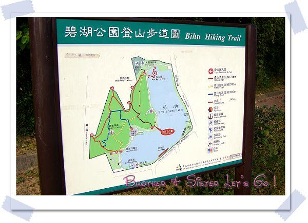 碧湖公園 (7).jpg