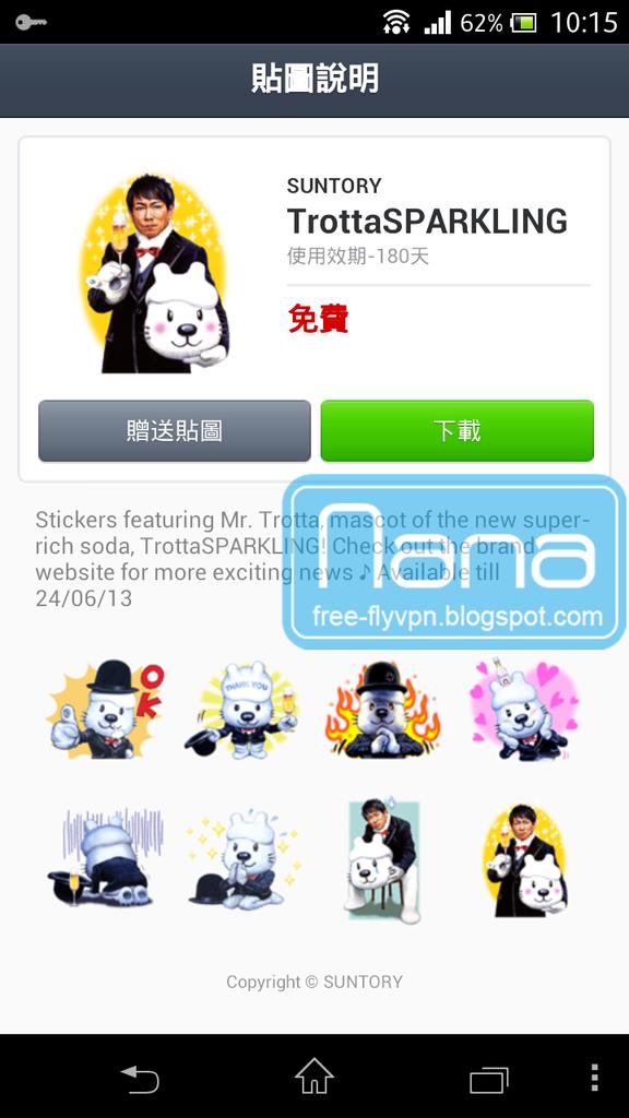 Screenshot_2013-05-28-10-15-15
