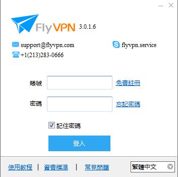 flyvpn 02