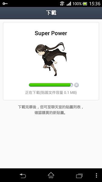 韓國貼圖VPN