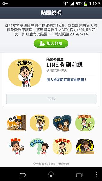香港VPN