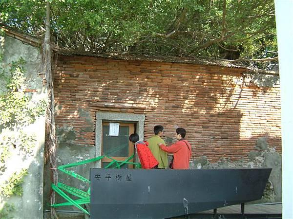 封起來的安平樹屋