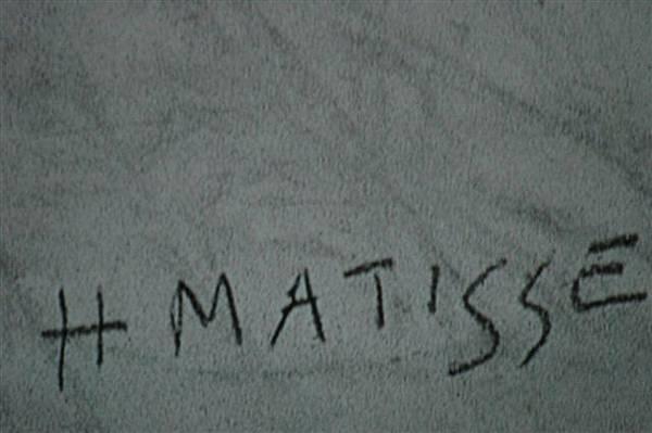 馬諦斯海報簽名
