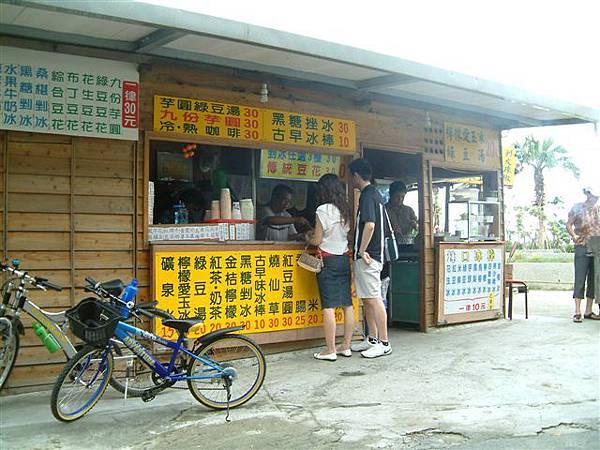 十三行旁好吃的小店.JPG