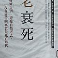 IMG_20200313_163959.jpg