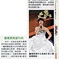 1020818(日)_蘋果日報_C3娛樂名人_詹雅雯高雄引吭