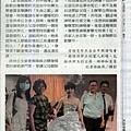 1020916(一)_聯合報_大台中綜合新聞B2_詹雅雯演唱會 邀洪仲丘家人聽
