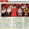 1020916(一)_中國時報_A11社會綜合_詹雅雯開唱 留洪仲丘特別座