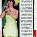 1021022(二)_中國時報_娛樂新聞C6_詹雅雯蹬20cm鞋攻蛋 作夢都怕仆街