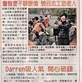 1021230(一)_自由時報_影視名人D2_詹雅雯不顧眼傷 號召志工助老人