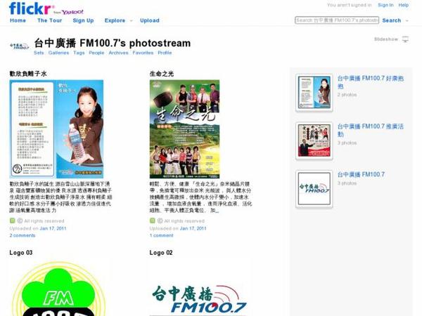 台中廣播 - Yahoo!奇摩 blog