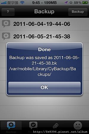 xbackup