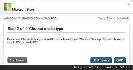 Windows 7 USB/DVD Download Tool