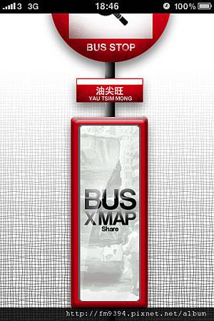 Bus x Map Share