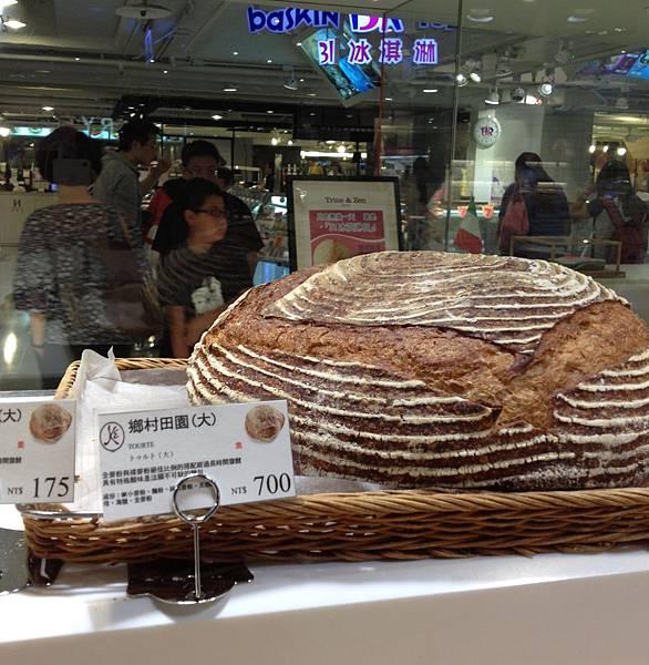 梅森凱瑟700元麵包