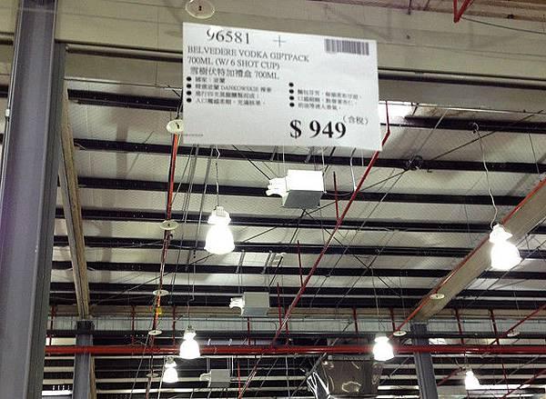 20121229好市多雪樹伏特加禮盒949元