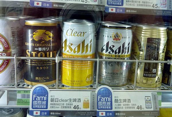 20101005-10 新上市兩款朝日生啤酒