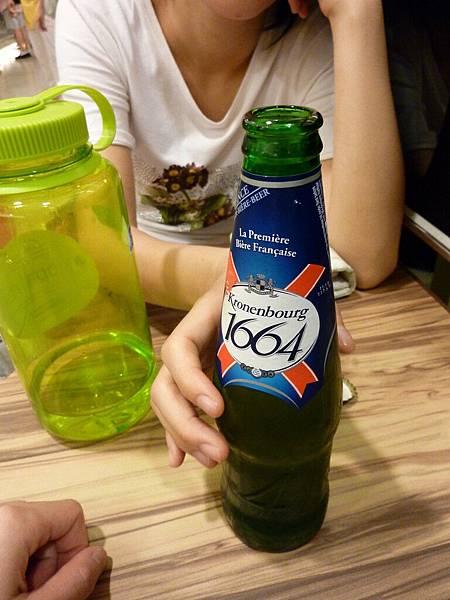法國1664可倫堡生啤酒