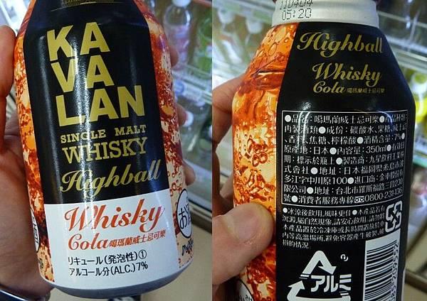 威士忌可樂