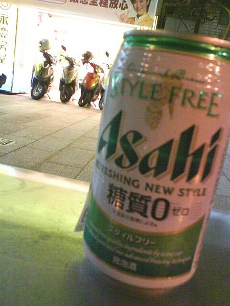 asahi-糖質0