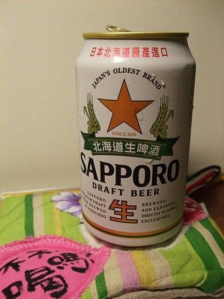 SAPPORO北海道生啤酒