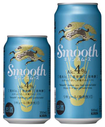 Kirin-smooth-3