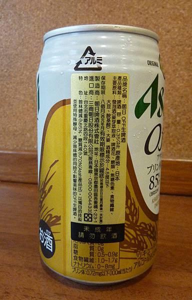 酒精濃度3.5~4.5間 減少85%普林體及70%糖質