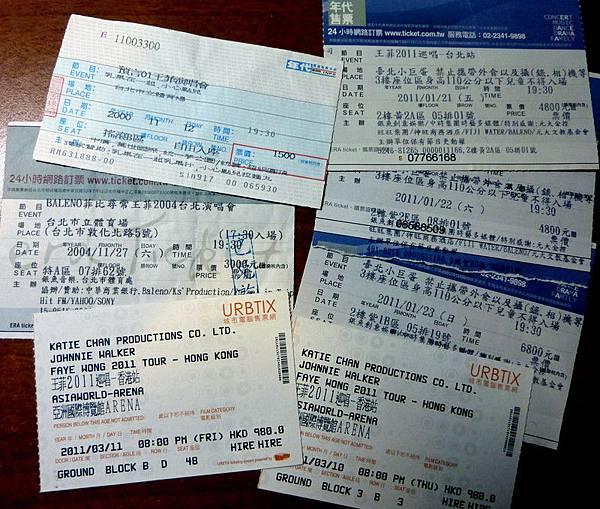 歷次參加過的演唱會票根