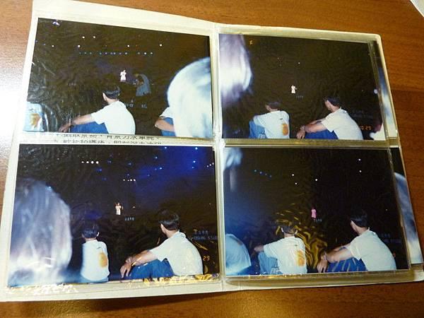 95年演唱會上拍的照片