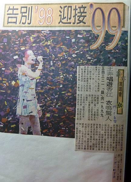 唱遊大世界演唱會(台北都沒有>_<)