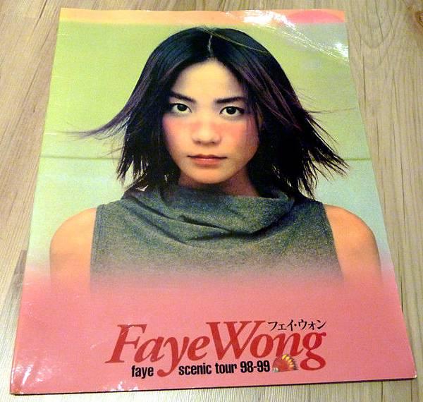 99年東京武道館的演唱會的場刊