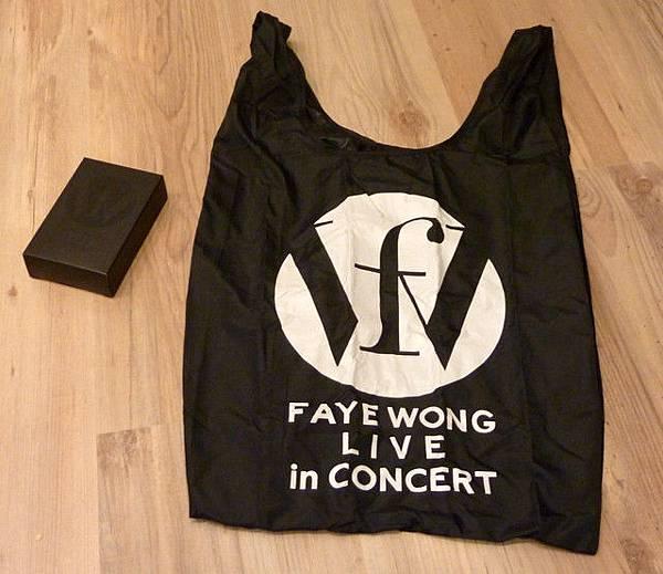 2011年王菲巡唱-購物袋打開