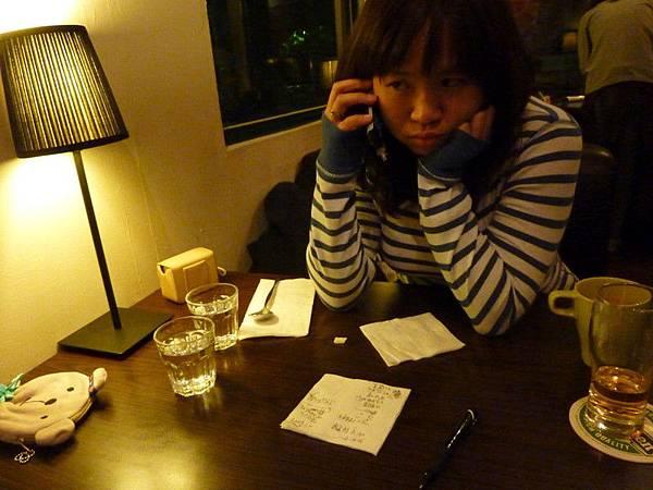 忘記幾號是誰打電話給斯琳