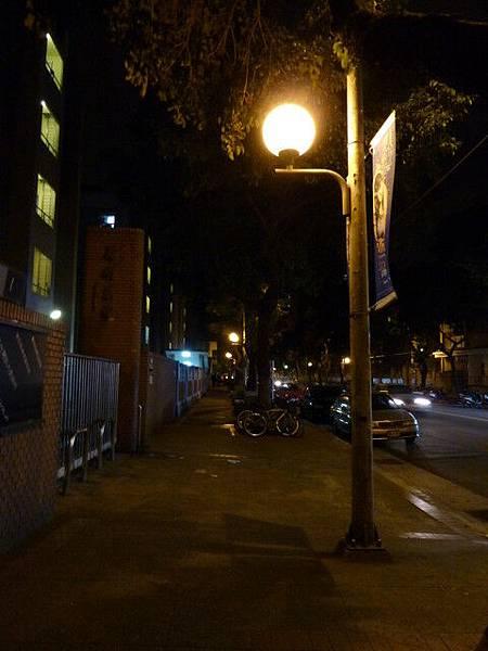 好久沒這麼晚還出沒在台北街頭