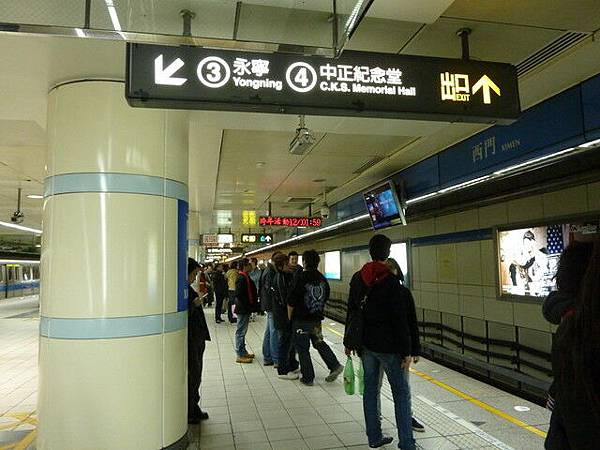 捷運今天24小時營運
