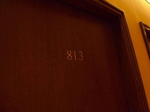 813 號包廂