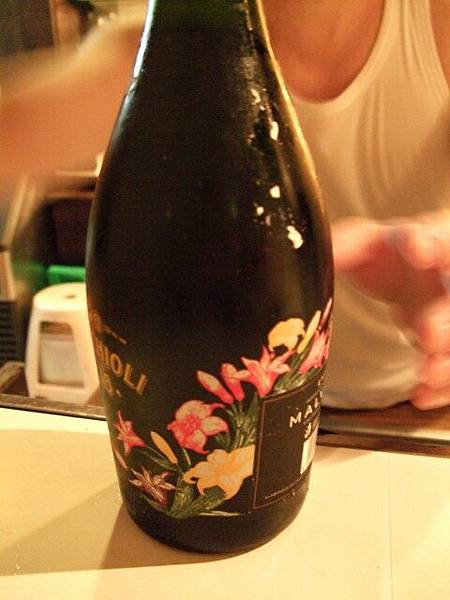 瓶子很漂亮