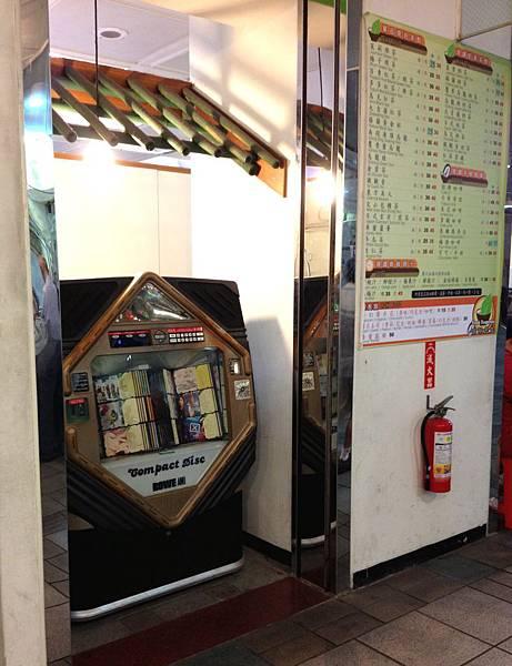 捷運龍山寺站竟然有這玩意兒