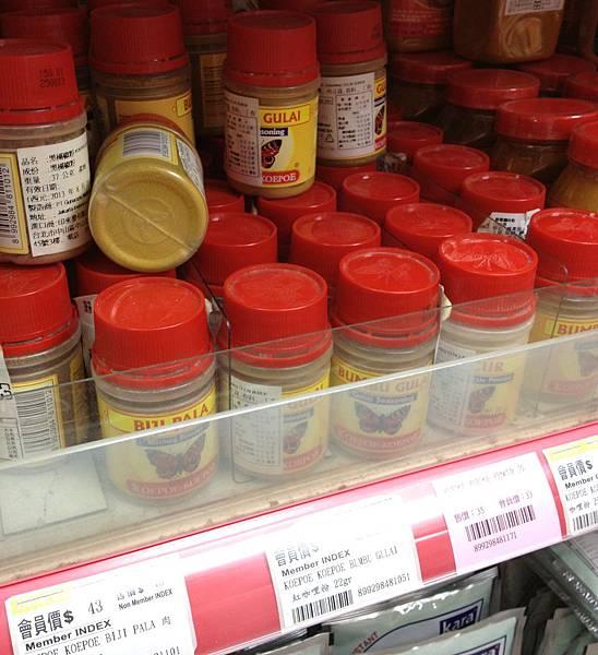 各種東南亞愛用香料