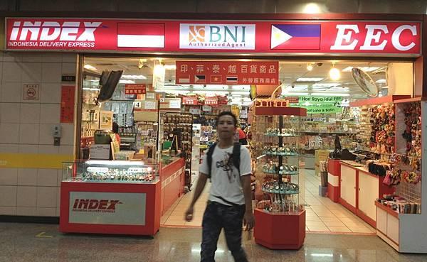 台北車站地下街的東南亞商店