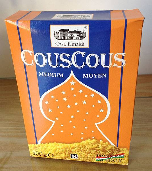 正常原味的Couscous,500g才100元超便宜!