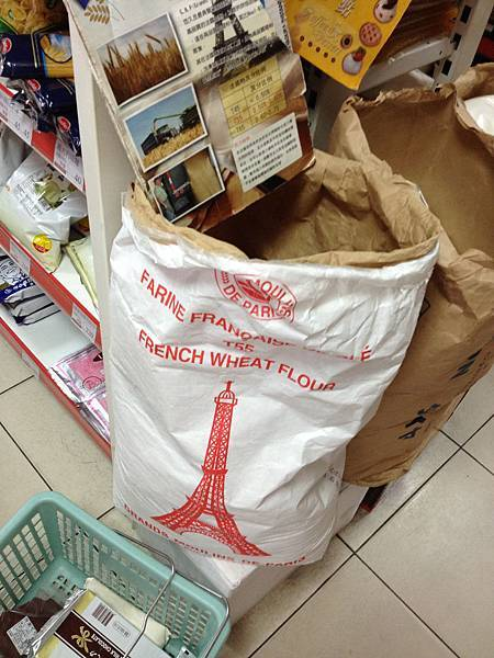 法國麵包專用粉
