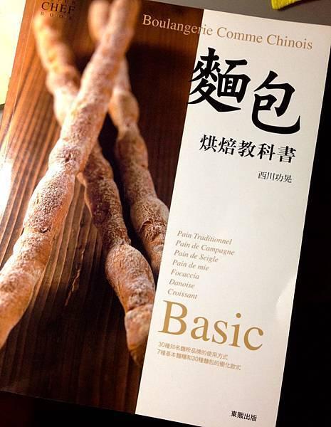很喜歡的一本麵包書 作者是日本人