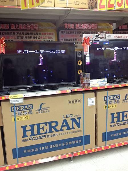 家樂福賣電視
