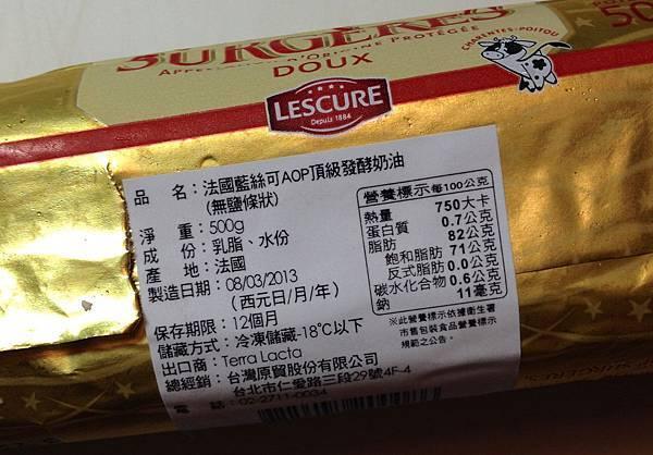 法國藍絲可AOP頂級發酵奶油 500g 170元(全家)