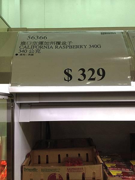 加州覆盆子